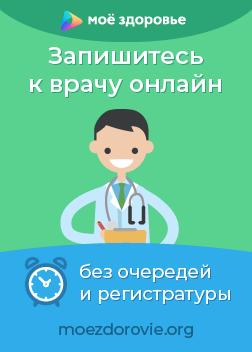 1cf75d2fa230 252x352 Запишитесь онлайн.png 252x352-2 Пройдите тест.png. Формирование здорового  образа жизни. и его преимущества