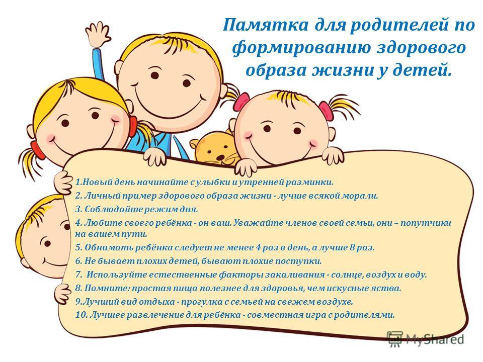 925acbdc8715 Здоровый образ жизни